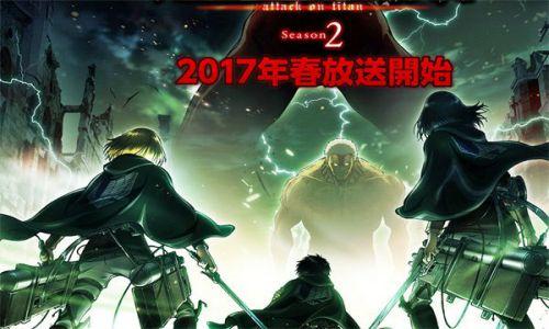 Attack on Titan Season 2 English Sub/Dub