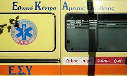 nearos-odigos-paresire-ke-skotose-62chrono-sti-thessaloniki