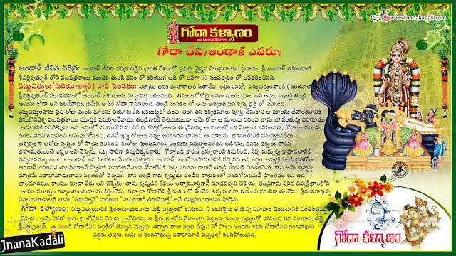 The Birth Story of Sri Andal(Goda Devi),Sri Andal Goda Devi Temple Srivilliputhur,Sri Ranganatha Swamy temple,Bhakti for Mukti The Story of Goda Devi,Goda Devi's marriage to Rangaji to be celebrated over,Goda Devi kalyanam performed,A Saint who married God through her worship Andal - Goda Devi,goda devi story in telugu pdf,goda devi images,goda devi temple in telangana,goda devi temple located,goda devi temple location,soodi kodutha sudarkodi in tamil,goda devi temple located in telangana,where is the country's rarest goda devi temple located