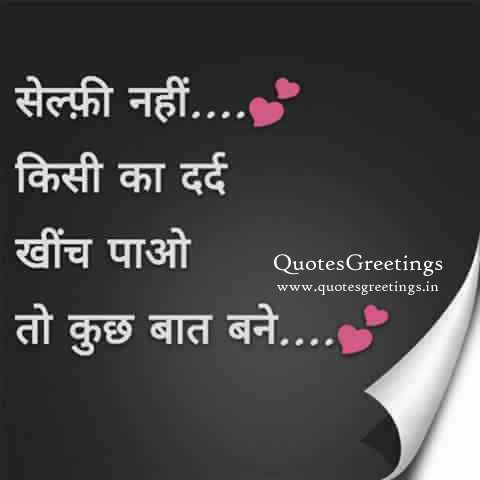 Sad Images In Hindi For Whatsapp | Wallpaper sportstle