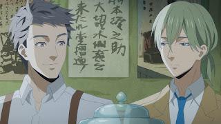 Kitsutsuki Tanteidokoro Episodio 08