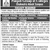 Punjab Group of Colleges Chakwal-Attock Jobs