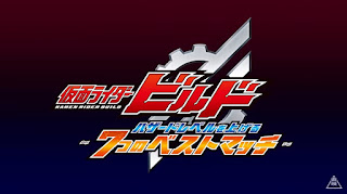 Kamen Rider Build: Raising the Hazard Level ~7 Best Matches~ MP4 Subtitle Indonesia