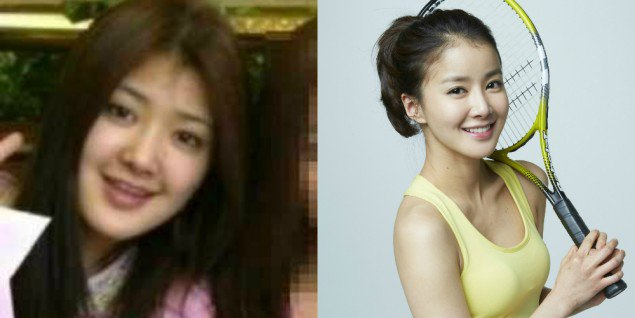 2. Lee Si Young