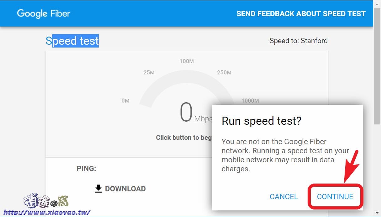 Google Fiber Speed Test 網路連線速度測試