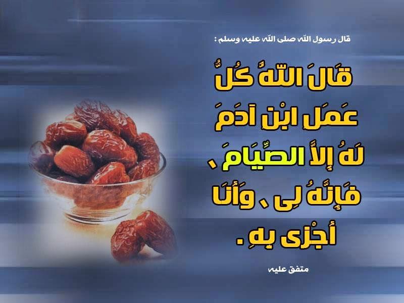 تحميل صور إسلامية أحاديث نبوية شريفة جزء #2