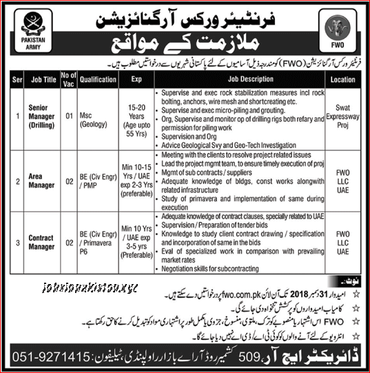 Advertisement for FWO Jobs December 2018