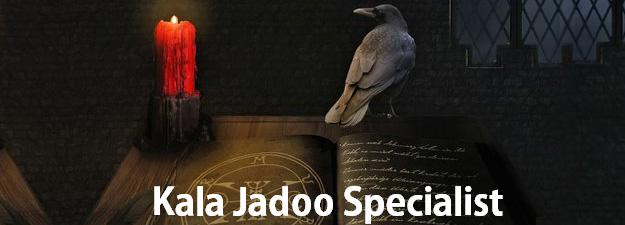 kala jadoo specialist