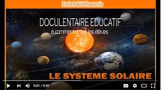 تلاميذ السنة الخامسة ابتدائي يعلقون على فيديو النظام  الشمسي باللغة الفرنسية.