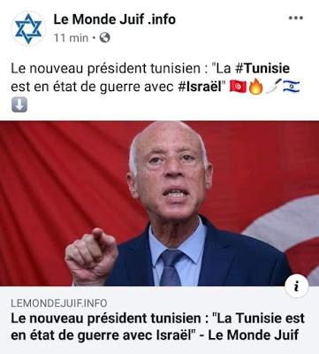 kais said et le monde juif ,tunisie 2019