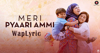 Meri Pyari Ammi Song Lyrics Mothers Dadicated