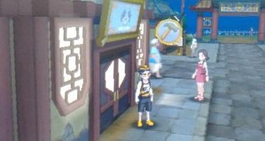 where to get sun stone pokemon moon