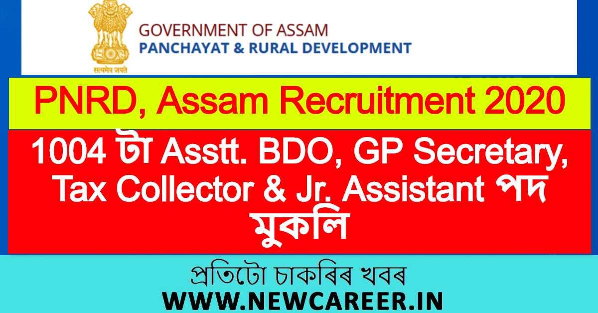 PNRD, Assam Recruitment 2020 : Apply Online For 1004 Asstt. BDO, GP Secretary, Tax Collector & Jr. Assistant Vacancy