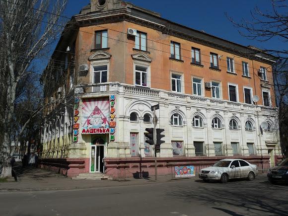 Слов'янськ. Колишній міський банк