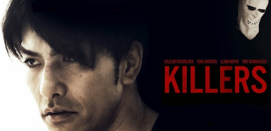 http://thehorrorclub.blogspot.com/2014/09/blu-ray-review-killers-2014.html