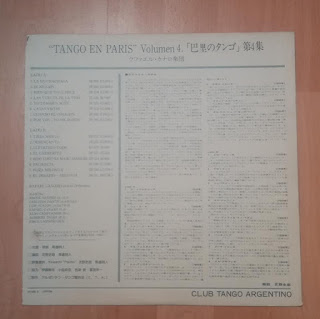 LP CTA-1004, Rafael Canaro, Tango en Paris, Volume 4, Vinyl-Collection, DJ Stefan OK (Cover-Back)