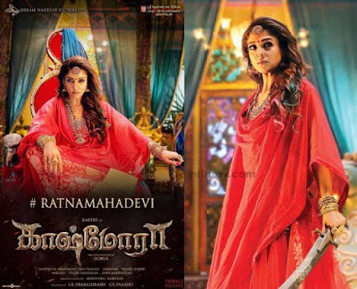 Nayantara Photos In Kaashmora Movie