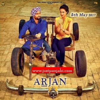 Trailer | Arjan | Roshan Prince | Punjabi Film 2017
