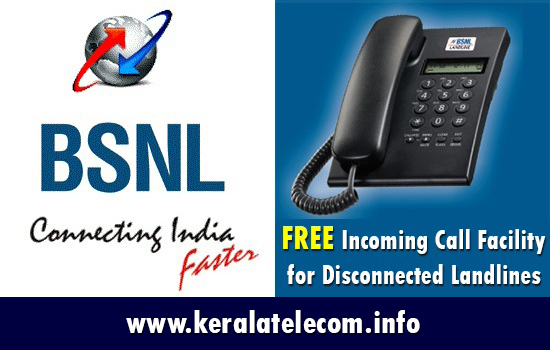 BSNL extends Free Incoming Calls Facility on Disconnected Landline & Broadband Customers upto 30th Spetember 2015 on PAN India basis