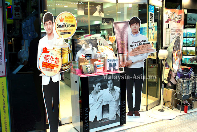 Mens BB Cream Myeongdong