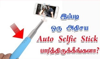 Selfie Stick | Mypole Professional Auto Selfie Stick Unboxing & Review in Tamil