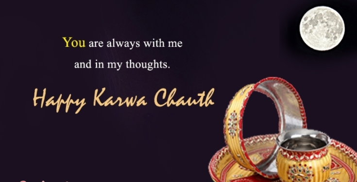 karva-chauth-pictures-2017
