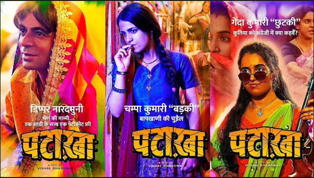 Pataakha Second Day Box Office Collection: Saturday Collection Out