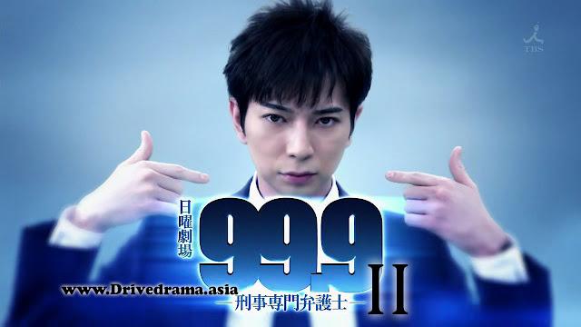 Download Dorama Jepang 99.9-Keiji Senmon Bengoshi-Season 2 Batch Subtitle Indonesia
