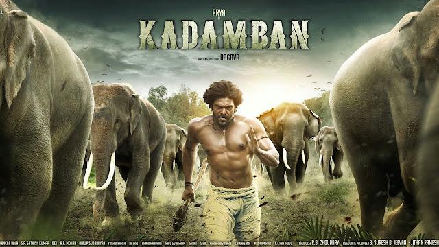 Kadamban Tamil Movie Official Teaser | Arya, Catherine Tresa | Yuvan Shankar Raja | Raghavan