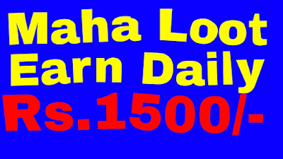 Daily earn Rs.1500/-