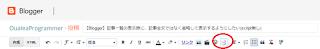 Bloggerの記事一覧で、記事を省略表示するHTMLの解説