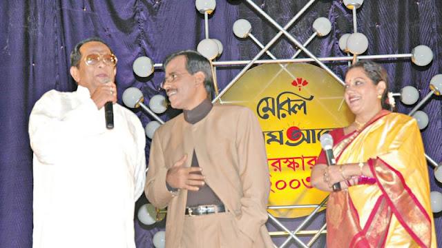 'Meril-Prothom Alo' পুরস্কার