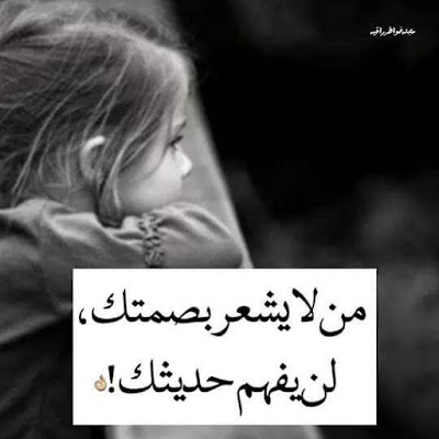 صور حزينة 2021 خلفيات حزينه صور حزن 22