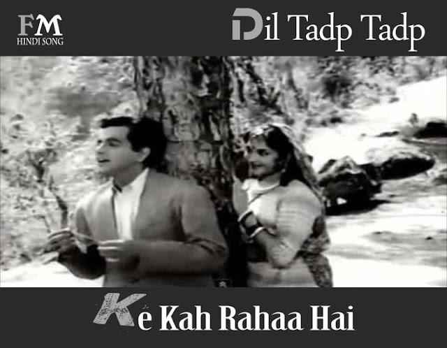 Dil-Tadp-Tadp-Ke-Kah-Rahaa-Hai-Madhumati[(1958)