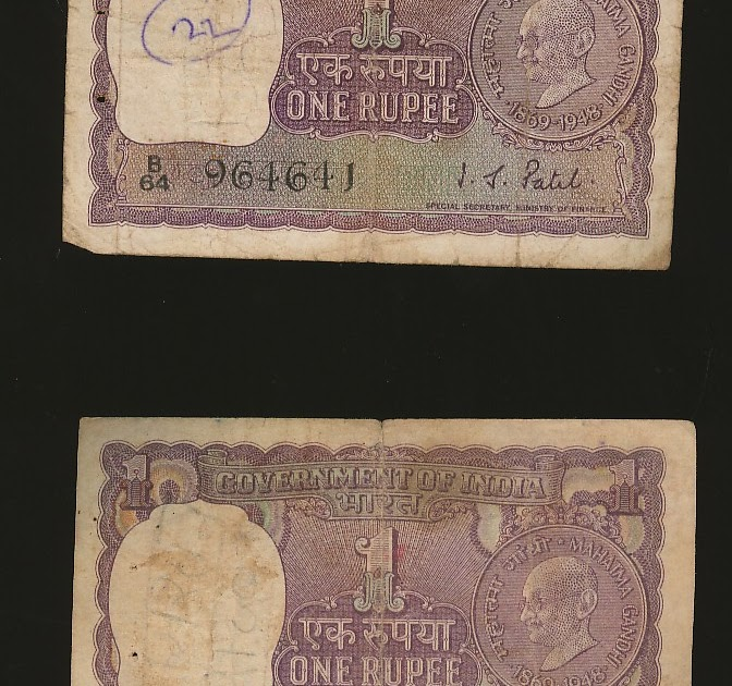 Jk Collection World 1 RUPEE NOTE 1869 1948 WITH MATMA