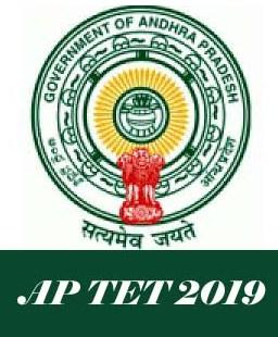 AP TET 2019 Application form, APTET 2019