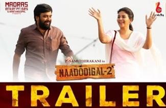 Naadodigal 2 – Official Trailer (Tamil) | Sasikumar, Anjali, Athulya, Barani | P. Samuthirakani