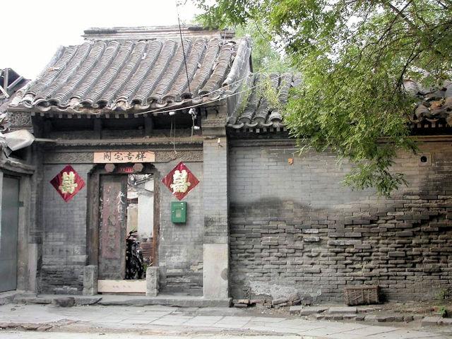 Hutong Eingang Foto: Wikipedia