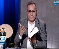 برنامج آخر النهار حلقة الخميس 24-8-2017 مع جابر القرموطى و حوار مع الصحفي / أحمد عامر أول صحفي مصري يخترق عالم الدواعش في ليبيا