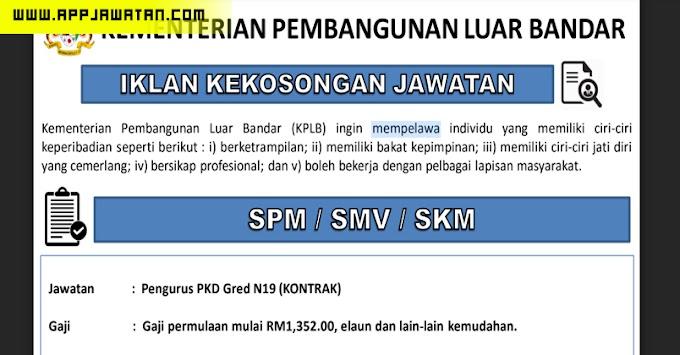 Jawatan Kosong di Kementerian Pembangunan Luar Bandar (KPLB) di Seluruh Malaysia