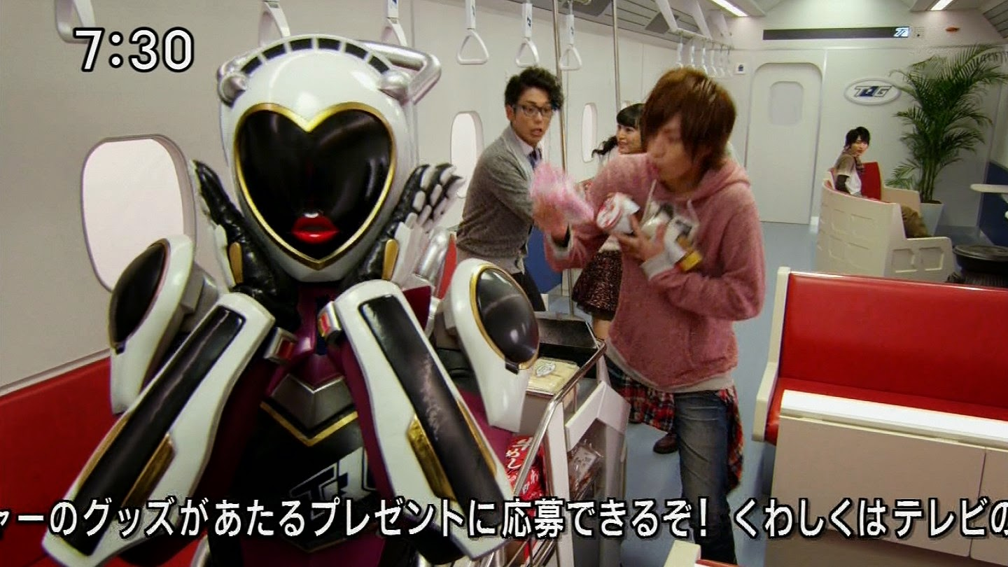 Toqger episode 1 raw