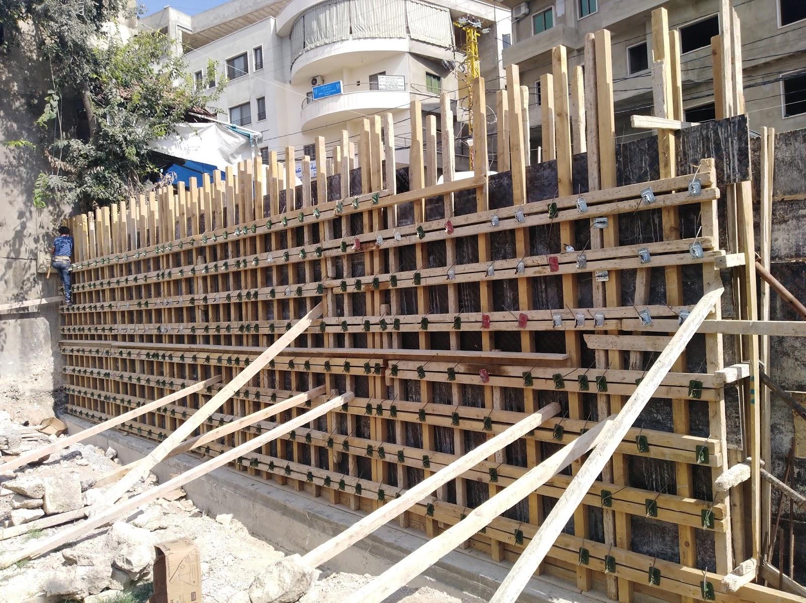 Concrete wall construction at Chehim