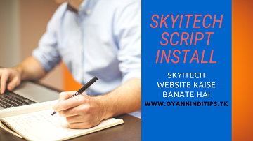 How To Install Skyitech Script