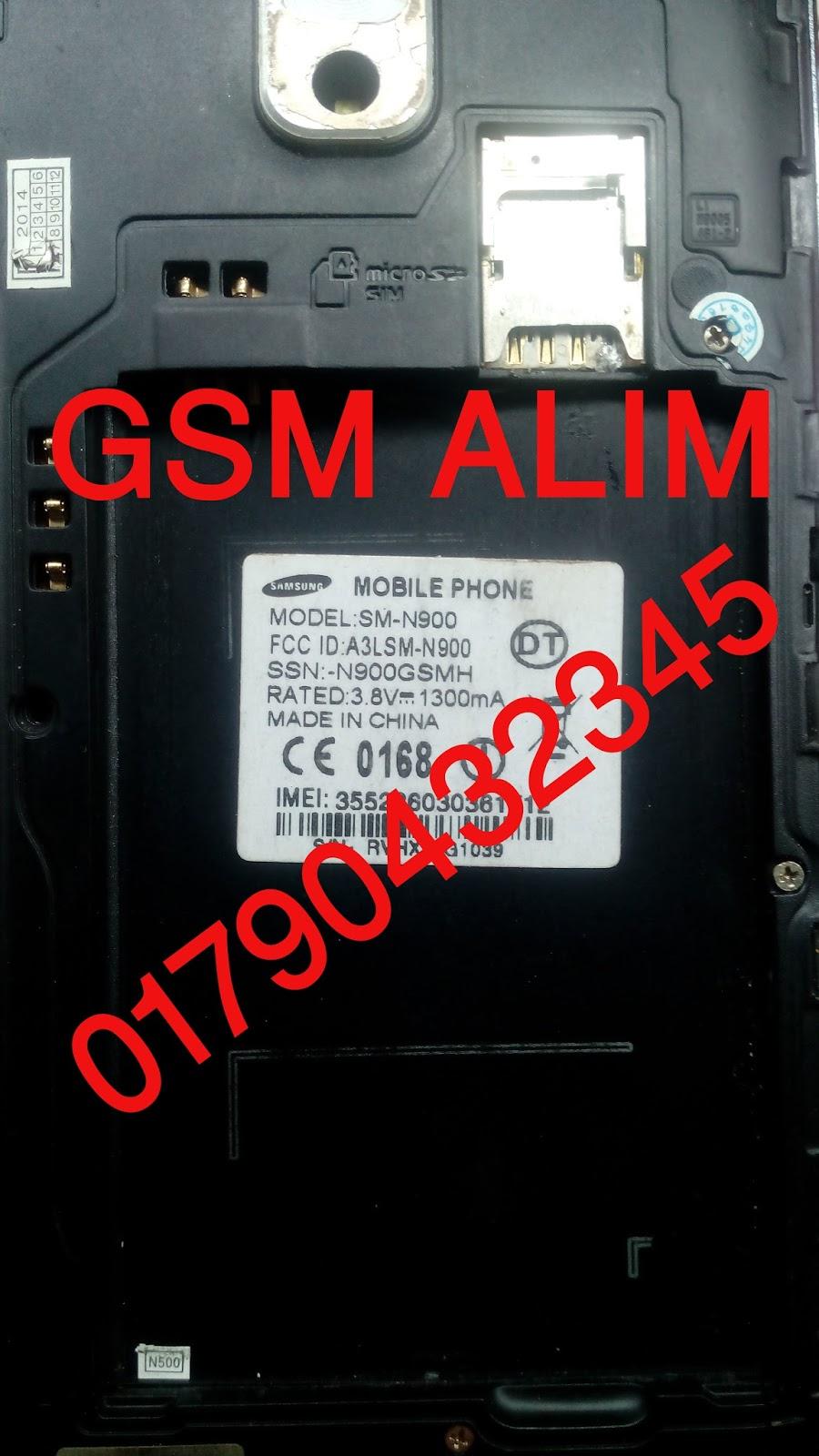TANGAIL FLASH POINT: SAMSUNG GALAXY NOTE 3 SM-N900 CM2 READ