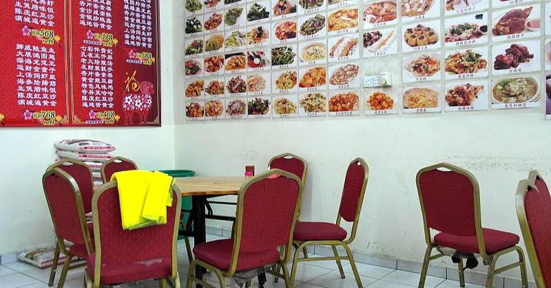 Jc Chinese Restaurant Phone Number