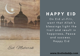 Top-Best-Happy-Eid-ul-Fitar-Mubarak-Wishes- Quotes-Messages-Status-Image-SMS-Greetings-2018