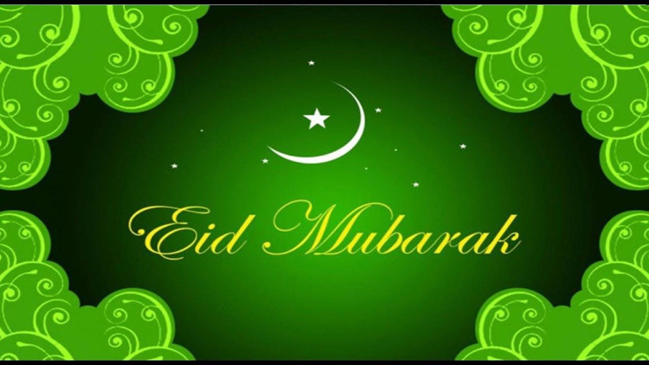 Beautiful Eid Mubarak Wallpapers 2017