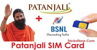 patanjali-sim-card-offers