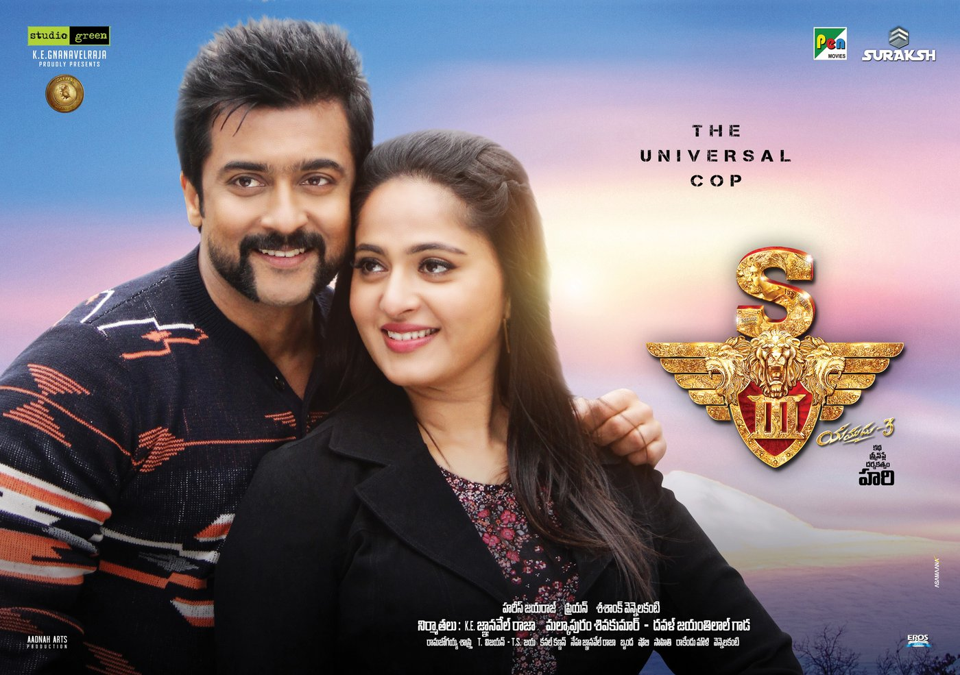 Singam 3 Telugu wallpapers-HQ-Photo-11