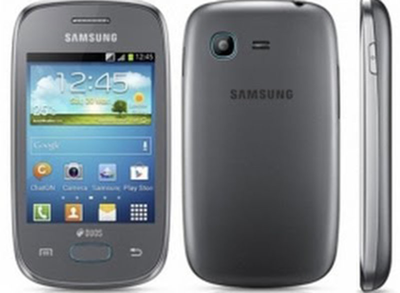 harga samsung galaxy star duos - photo #48